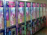 广州娃娃机价格